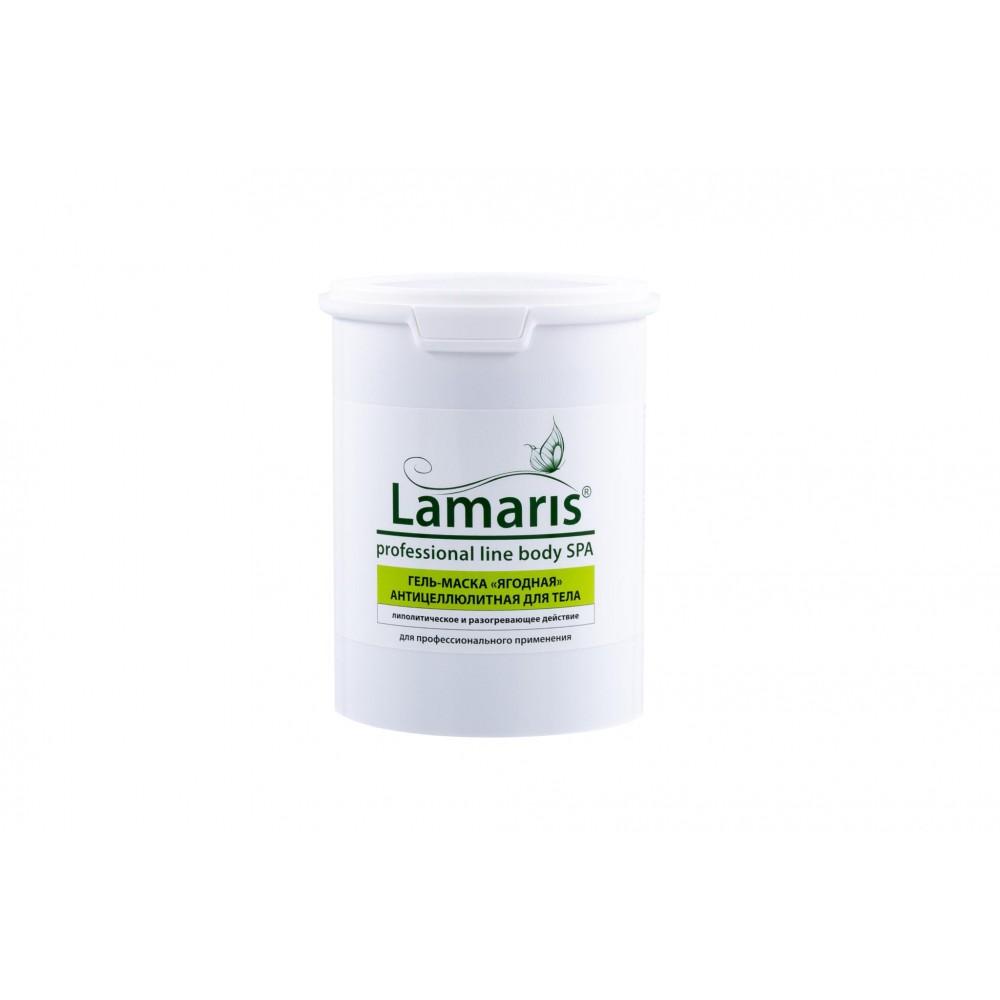 """Lamaris, гель-маска """"ягодная"""" антицеллюлитная для тела, 1 л"""