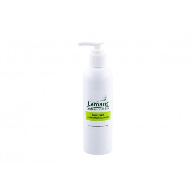 Lamaris, Крем молочко для снятия макияжа, 200 мл