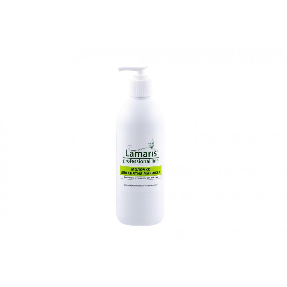 Lamaris, Крем молочко для снятия макияжа, 500 мл